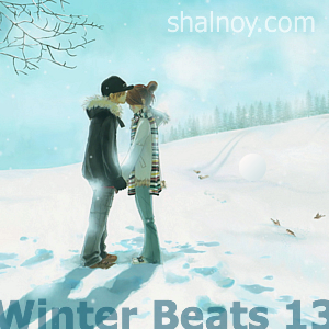 Shalnoy.com — Winter Beats 2013 — зимний сборник rap минусов